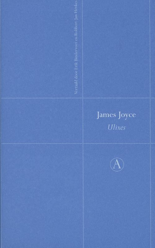 james joyce ulysses essay