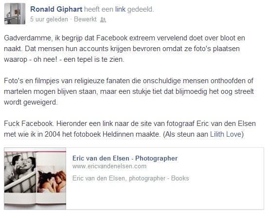 giphart 02
