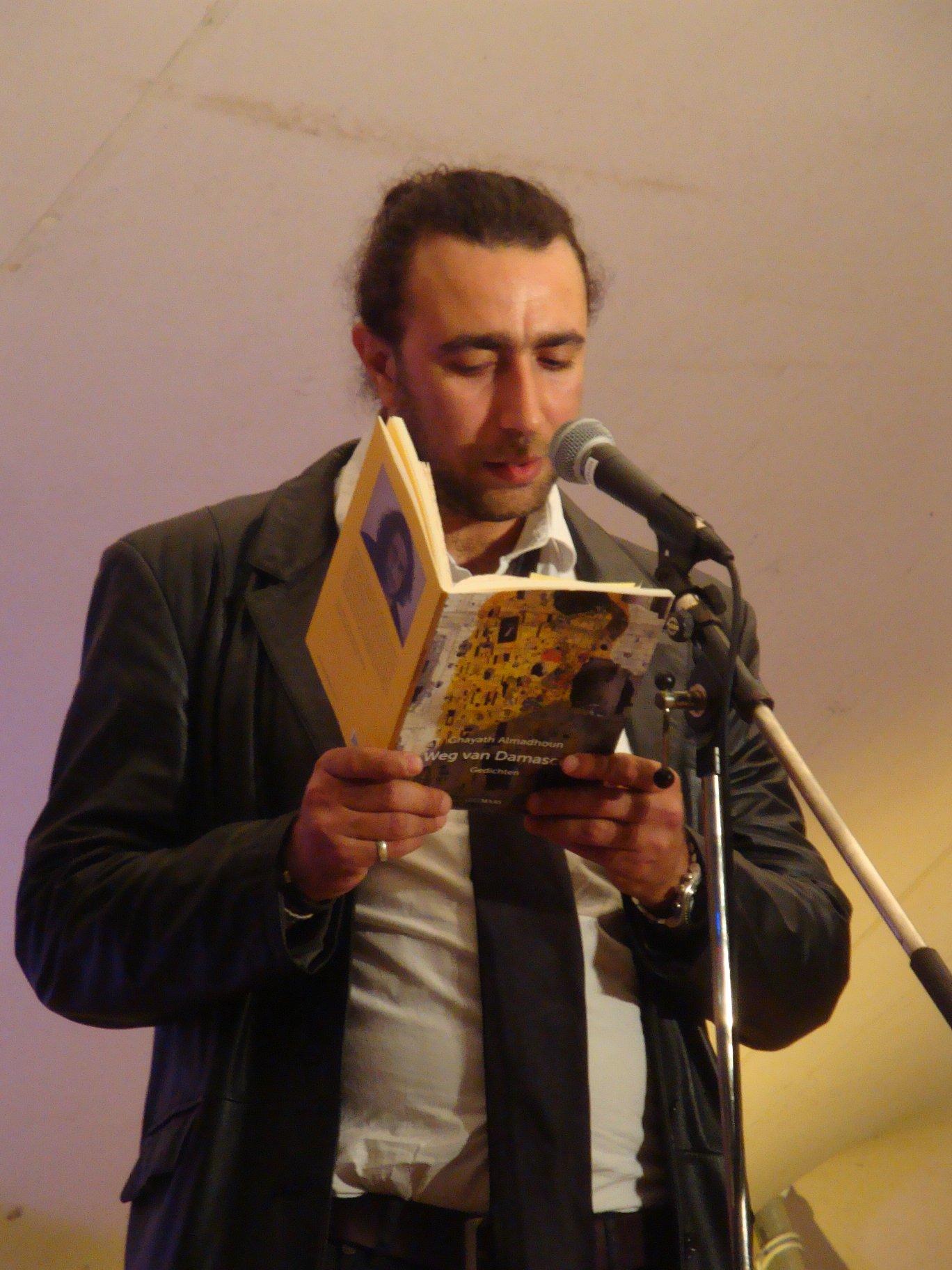 RMW Ghayath Almadhoun