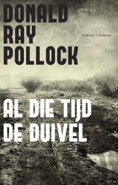 Donald Ray Pollock