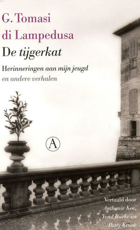 De Tijgerkat