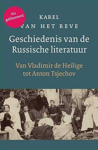 Geschiedenis van de Russische literatuur